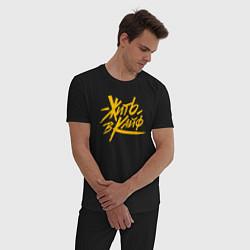 Пижама хлопковая мужская Жить в кайф цвета черный — фото 2