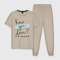 Пижама хлопковая мужская How you doin? цвета миндальный — фото 1
