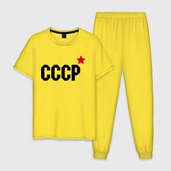 Пижама хлопковая мужская СССР цвета желтый — фото 1