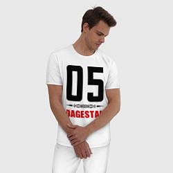 Пижама хлопковая мужская 05 Dagestan цвета белый — фото 2