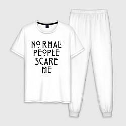 Пижама хлопковая мужская AHS цвета белый — фото 1