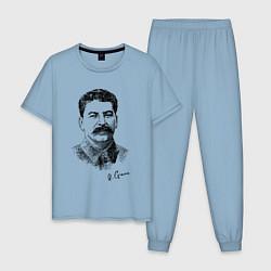 Пижама хлопковая мужская Товарищ Сталин цвета мягкое небо — фото 1