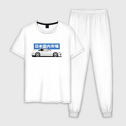 Пижама хлопковая мужская JDM Legend Nissan 300ZX цвета белый — фото 1