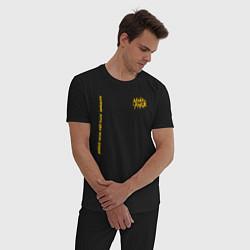 Пижама хлопковая мужская Макс Корж цвета черный — фото 2