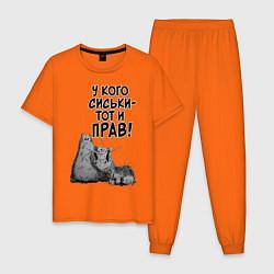 Пижама хлопковая мужская 8 марта цвета оранжевый — фото 1