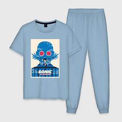 Пижама хлопковая мужская Sonic цвета мягкое небо — фото 1