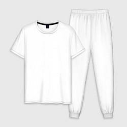 Пижама хлопковая мужская TES - Приплыли цвета белый — фото 1