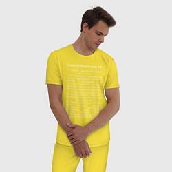 Пижама хлопковая мужская Свобода слова цвета желтый — фото 2