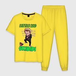 Пижама хлопковая мужская Little Big цвета желтый — фото 1