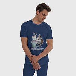 Пижама хлопковая мужская Ты ж программист цвета тёмно-синий — фото 2