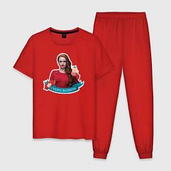 Пижама хлопковая мужская CHERYL BLOSSOM цвета красный — фото 1