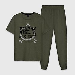 Пижама хлопковая мужская Hey, Ass-Butt цвета меланж-хаки — фото 1