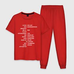 Пижама хлопковая мужская Stranger things цвета красный — фото 1