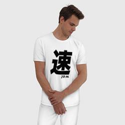 Пижама хлопковая мужская JDM цвета белый — фото 2