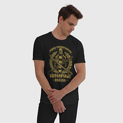 Пижама хлопковая мужская Пограничные Войска цвета черный — фото 2