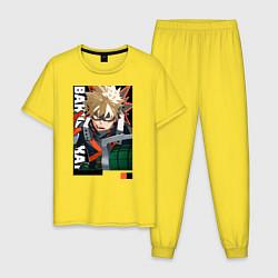 Пижама хлопковая мужская Boku no Hero Academia цвета желтый — фото 1