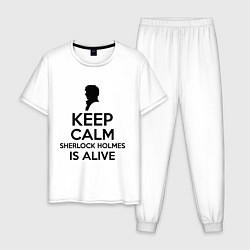 Пижама хлопковая мужская Keep calm Sherlock is alive цвета белый — фото 1