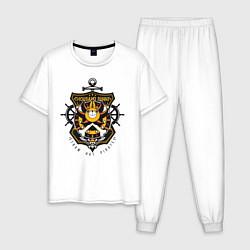 Пижама хлопковая мужская Thousand Sunny цвета белый — фото 1