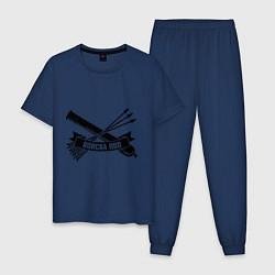 Пижама хлопковая мужская Войска ПВО цвета тёмно-синий — фото 1