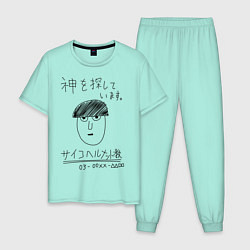 Пижама хлопковая мужская МОБ ПСИХО 100 цвета мятный — фото 1