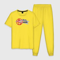 Пижама хлопковая мужская Not your Everyday Dragon цвета желтый — фото 1