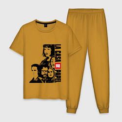 Пижама хлопковая мужская Бумажный дом цвета горчичный — фото 1