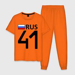 Пижама хлопковая мужская RUS 41 цвета оранжевый — фото 1