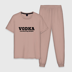 Пижама хлопковая мужская Vodka connecting people цвета пыльно-розовый — фото 1