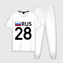 Пижама хлопковая мужская RUS 28 цвета белый — фото 1