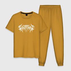 Пижама хлопковая мужская GHOSTEMANE НА СПИНЕ цвета горчичный — фото 1