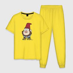Пижама хлопковая мужская Все тлен цвета желтый — фото 1