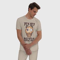 Пижама хлопковая мужская Сова цвета миндальный — фото 2