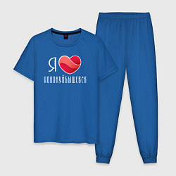 Пижама хлопковая мужская Я люблю Новокуйбышевск цвета синий — фото 1