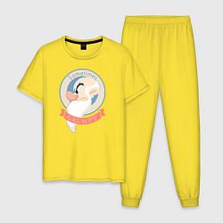 Пижама хлопковая мужская Гном Ворчун цвета желтый — фото 1