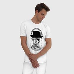 Пижама хлопковая мужская Хайзенберг цвета белый — фото 2