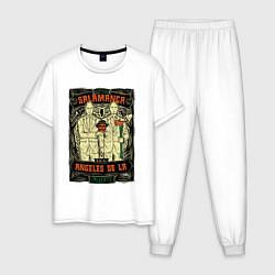 Пижама хлопковая мужская Братья Саламанка цвета белый — фото 1