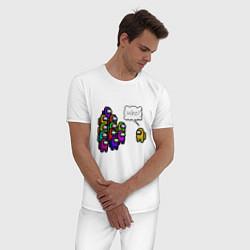 Пижама хлопковая мужская Among Us - Who? Z цвета белый — фото 2