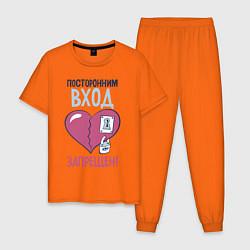 Пижама хлопковая мужская Посторонним вход запрещен цвета оранжевый — фото 1