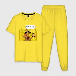 Пижама хлопковая мужская This is Fine цвета желтый — фото 1