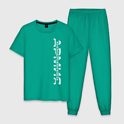 Пижама хлопковая мужская ЖДВ, железнодорожные войска цвета зеленый — фото 1