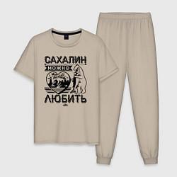 Пижама хлопковая мужская Сахалин можно только любить цвета миндальный — фото 1