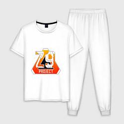 Пижама хлопковая мужская PROJECT Z 9 STANDOFF 2 цвета белый — фото 1