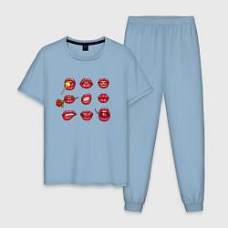 Пижама хлопковая мужская Lips цвета мягкое небо — фото 1