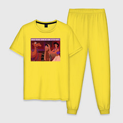 Пижама хлопковая мужская After Party цвета желтый — фото 1