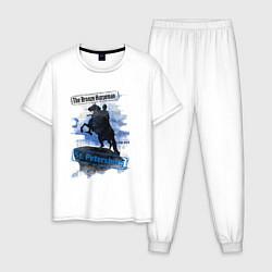 Пижама хлопковая мужская The Bronze Horseman цвета белый — фото 1
