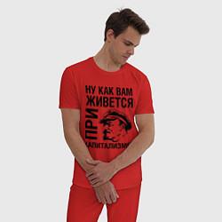Пижама хлопковая мужская Жизнь при капитализме цвета красный — фото 2