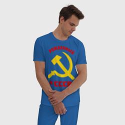 Пижама хлопковая мужская Рожденный в СССР цвета синий — фото 2