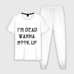 Пижама хлопковая мужская Im dead wanna hook up цвета белый — фото 1