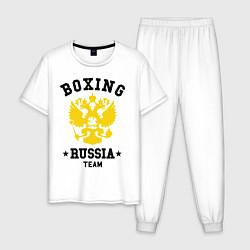 Пижама хлопковая мужская Boxing Russia Team цвета белый — фото 1