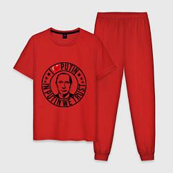Пижама хлопковая мужская Putin we trust цвета красный — фото 1